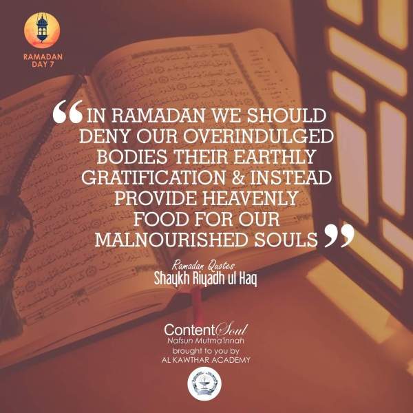 6-ramadan images with quotes sayings