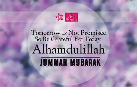 jummah-mubarak-message-photos
