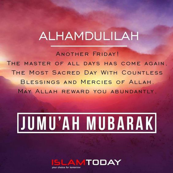jummah-mubarak-quote-image | EntertainmentMesh