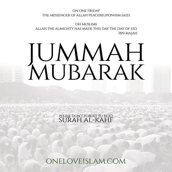 jummah-mubarak-quran-quotes