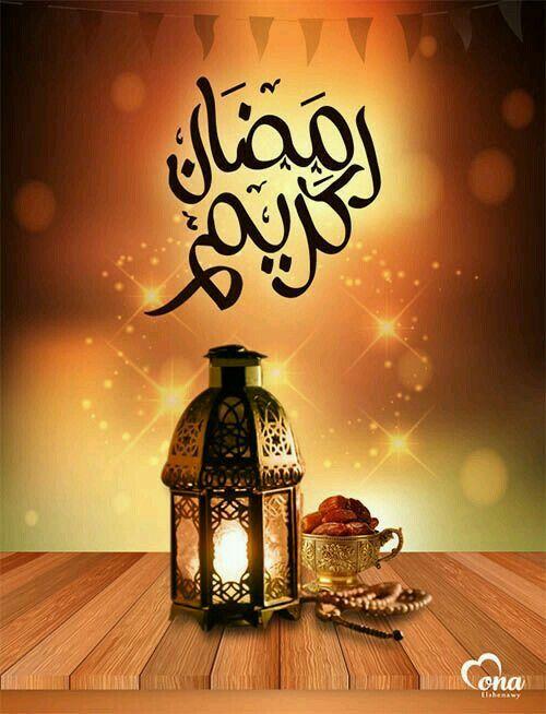 ramadan-kareem-hd-mobile-image