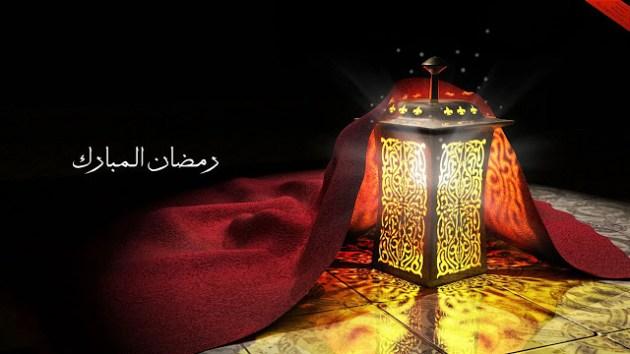 ramzan-ul-mubaraq-hd-picture