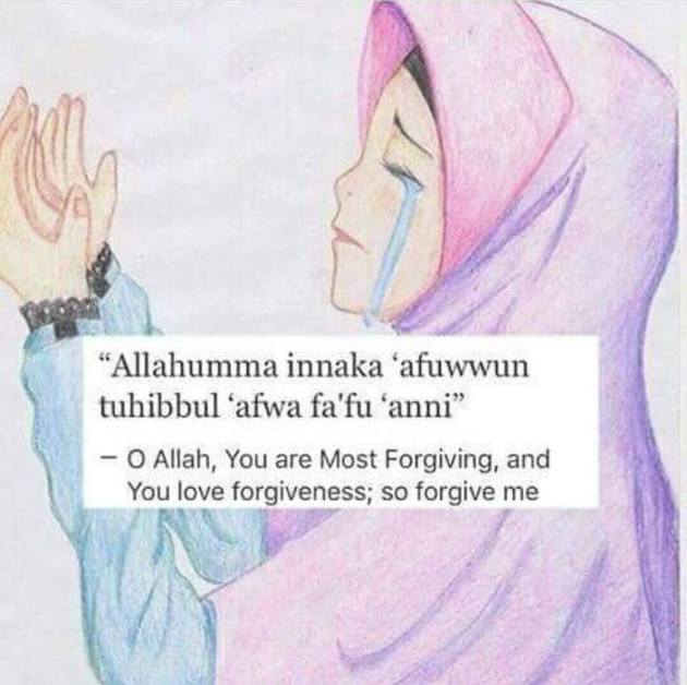 dua images for Ramadan