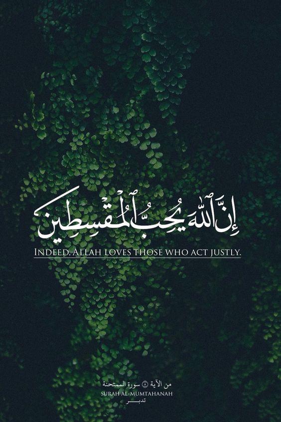 Quran Ayat about life