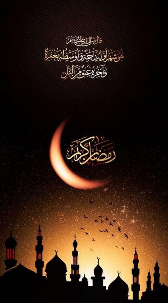 ramadan mobile images