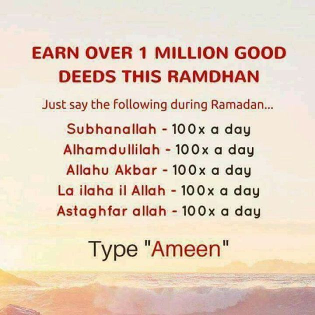 Ramadhan status images for whatsapp