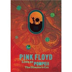 pinkfloydpompeii