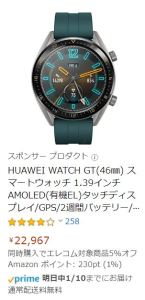 HUAWEIWATCH46mm