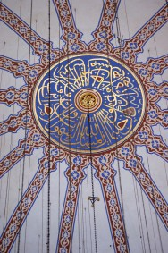 The central boss in the main dome is surrounding by a design based on an Arabic text