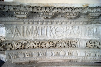 The Greek texts carved in to the base of the gallery have been allowed to stay as a decorative feature. Only the mosaic images were obliterated for this building's new religion.