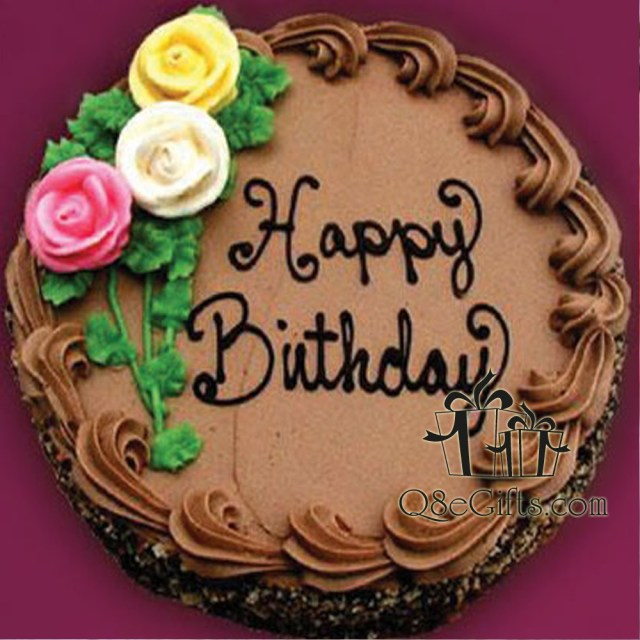 Birthday Flower Cake Birthday Flower Cake Q8egifts