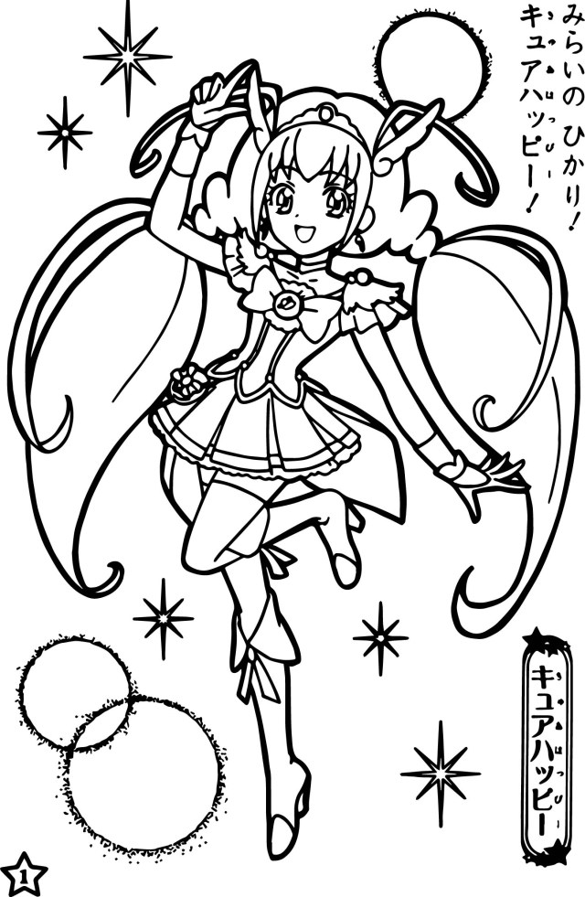 Glitter Force Coloring Pages Smile Pretty Cure Glitter Force Coloring Pages Wecoloringpage