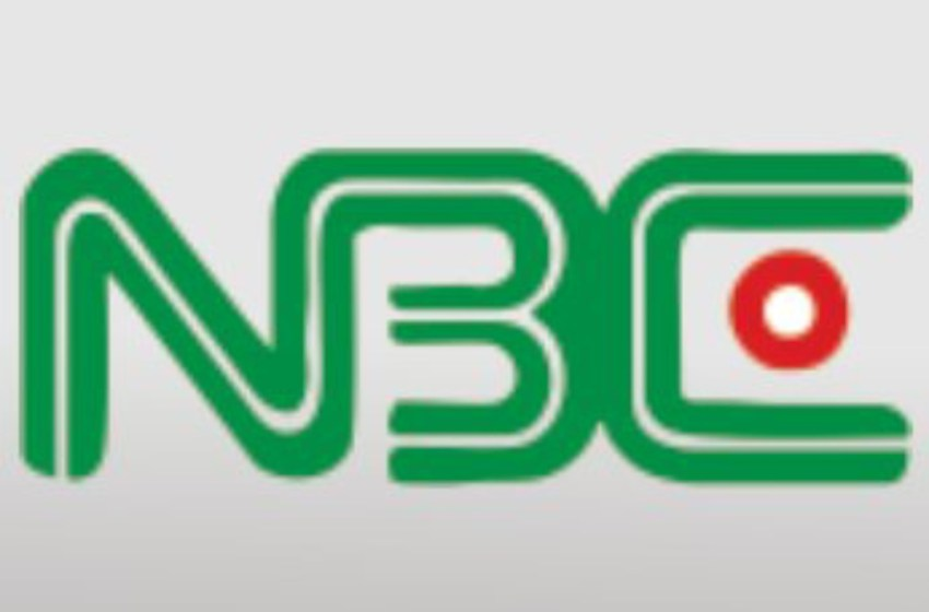 #Anonymous NBC #ENDSARS