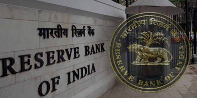 Reserve Bank of India RBI IN NEWS 2020