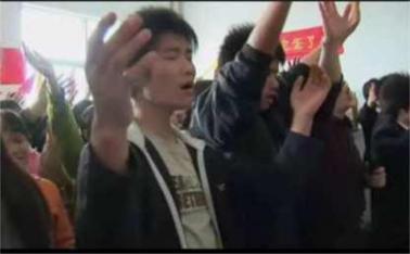 china2008.jpg