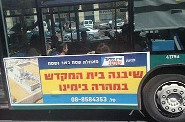 autobusTemplo