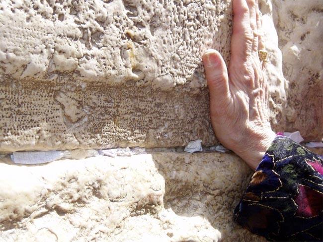 Orar por Israel