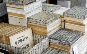 Propietario de una librería cristiana china