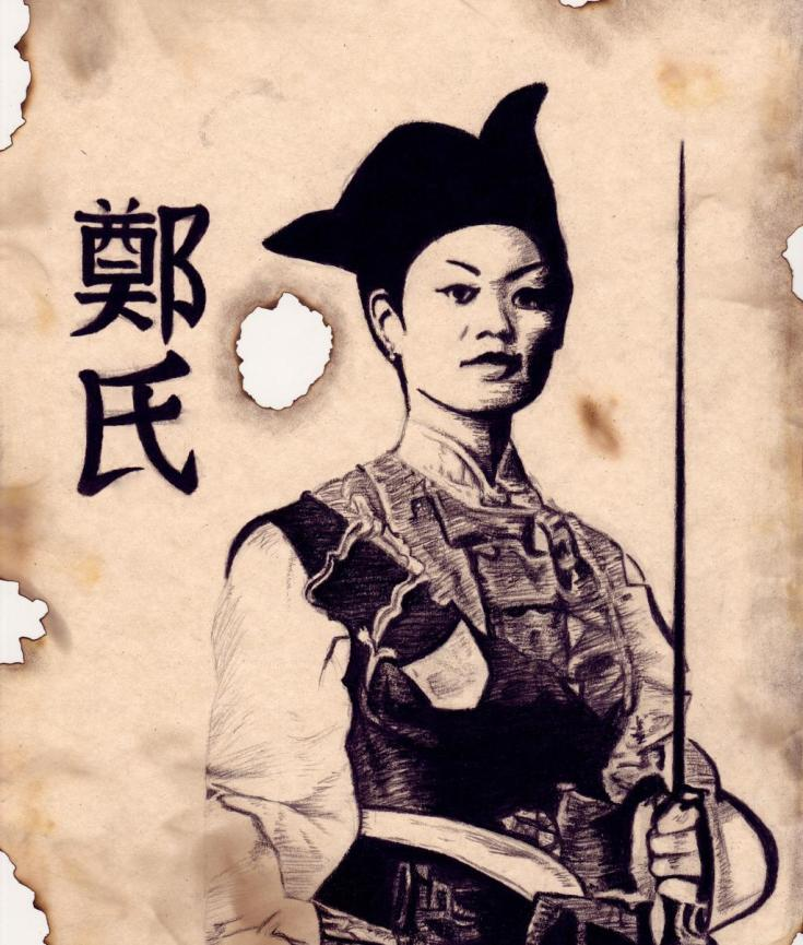 Ching Shih, femme pirate