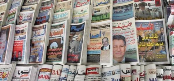 Tira de periódicos en árabe. / GG