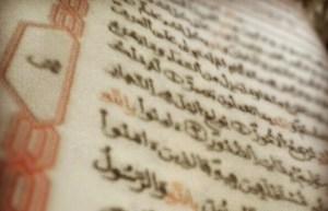 El sagrado Corán. / S.R