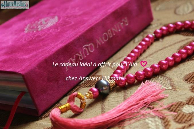 Coran Couleurs Rainbow Quran EntreMuslimsfr