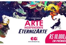 Photo of EternizArte lança o 1o Concurso de Arte Independente