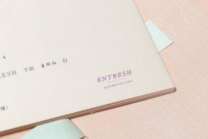 ENTRESH封筒