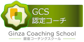 gcs_coach_banner
