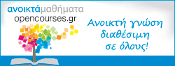 banner_OpenCourses_250x95