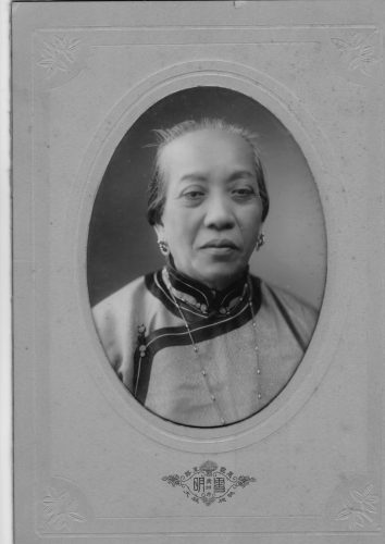 Joong Chew Lee, wife of Ah Chee