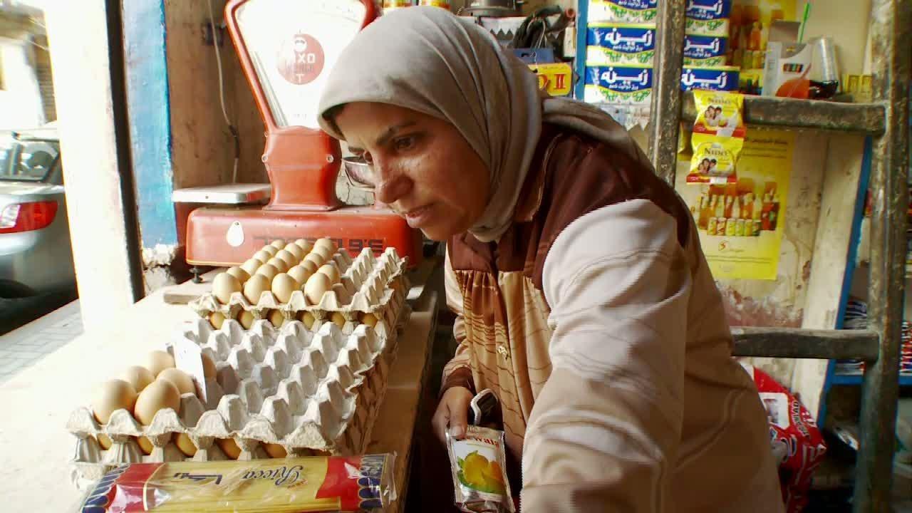 Women Business Boom. Egypt—thinkEQUAL
