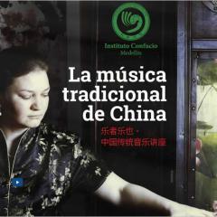 La música tradicional de China