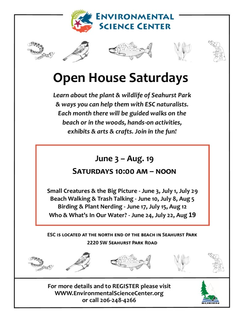 2017 Summer Open House
