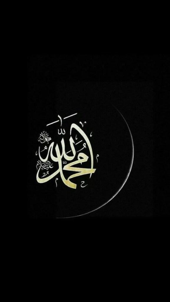Alllah 577x1024 - Resimli Hz Muhammed (SAV) Sözleri - İslam Peygamberi Hz Muhammed Sözleri,Hz Muhammed Hadisleri, guzel-mesajlar, dini-sozler