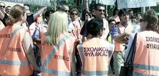 Χαμός στο κέντρο της Αθήνας – Ξύλο ΜΑΤ-σχολικών φυλάκων