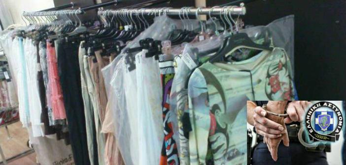 Έκλεβαν ρούχα από καταστήματα σε Μαρούσι & Πειραιά
