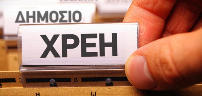 «Φουσκώνουν» τα ληξιπρόθεσμα χρέη: Πάνω από 4 εκατ. οι οφειλέτες