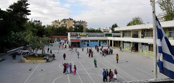 Ένωση Γονέων Μαθητών Χαλανδρίου: «Να οργανώσουμε τη δράση μας»