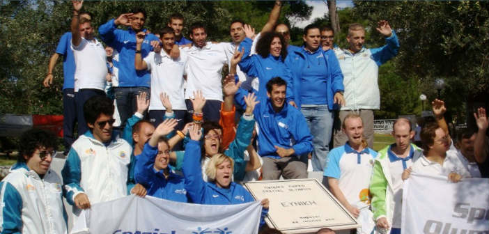 Αποκριάτικη εκδήλωση για τους αθλητές των Special Olympics Hellas