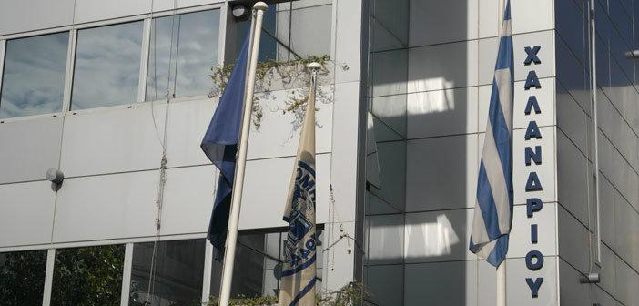 Προτάσεις Δήμου Χαλανδρίου στο «Φιλόδημος ΙΙ» για έργα άνω των 650.000 ευρώ
