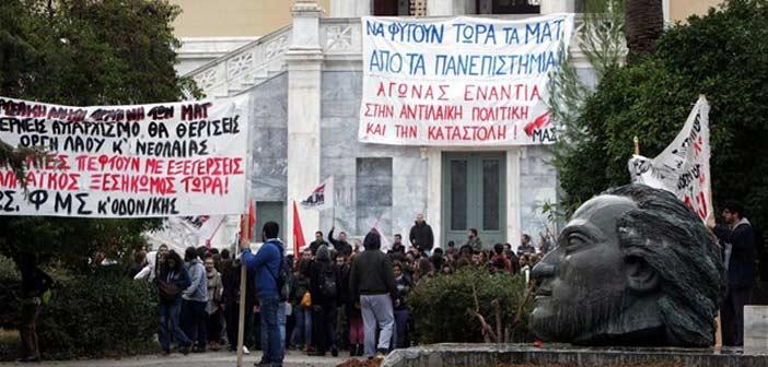 Άνοιξαν οι πύλες του Πολυτεχνείου για τον εορτασμό της εξέγερσης