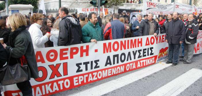 Συνδικάτο ΟΤΑ Αττικής: «Γιορτές με απολύσεις στα Βόρεια Προάστια»