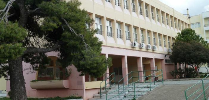 Κανονικά θα λειτουργούν τα σχολεία σε Λυκόβρυση & Πεύκη στις 9/1