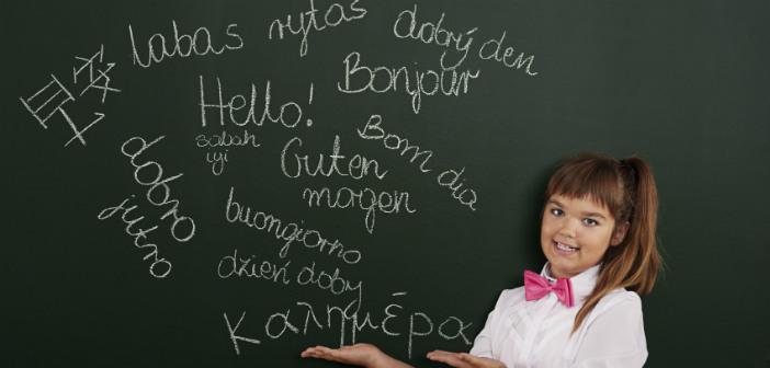 Ανάγνωση ξενόγλωσσων βιβλίων στην Παιδική Βιβλιοθήκη Χαλανδρίου