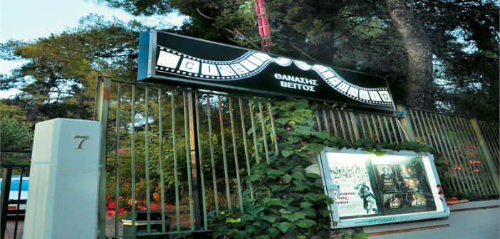 Α. Μουστόγιαννης: Η παράταξή μας στηρίζει την επιστροφή του «Σινέ Σχολείου» στο 2ο Γυμνάσιο
