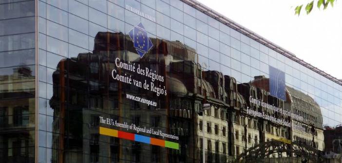Η Ευρωπαϊκή Επιτροπή Περιφερειών και η κρίσιμη θέση της Ελλάδος