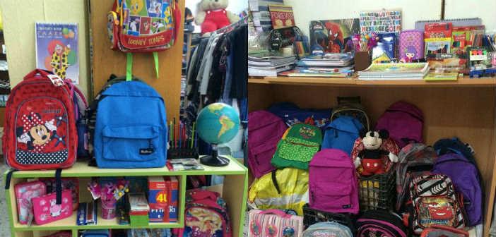 Ο Δήμος Αμαρουσίου προσφέρει σχολικά είδη σε μαθητές