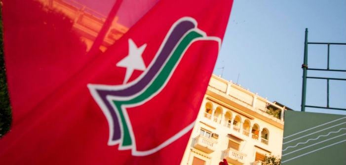 Ζημιές στα κομματικά της γραφεία καταγγέλλει η Ο.Μ. ΣΥΡΙΖΑ Κηφισιάς