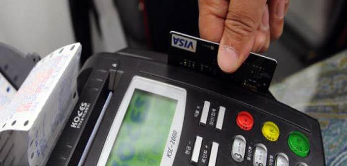 Με επιταγή ή κάρτα η καταβολή οφειλών στον Δήμο Αμαρουσίου